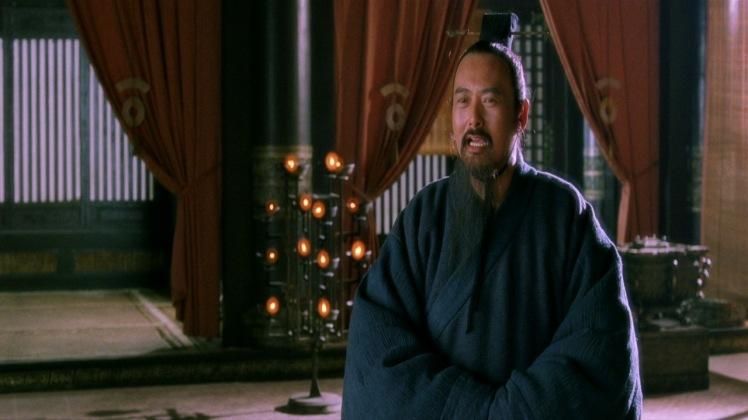 confuciustrailer